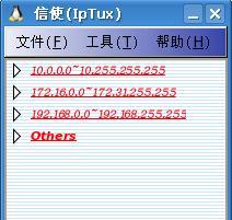 iptux
