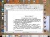 OpenOffice by firefly 1.1正式版