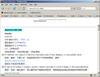 在線英文詞典服務器0.2