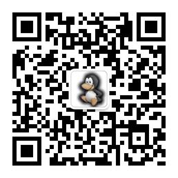 扫描此码可以关注公社微信,微信帐号名:cnlinuxfans